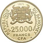 Золотая монета 25 000 Франков Бенина