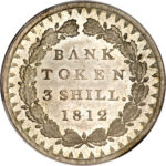Серебряная монета 3 Шиллинга (3 Shillings) Великобритания
