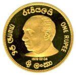 Золотая монета 1 Рупия (1 Rupee) Цейлон