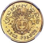 Золотая монета 2 Франка (2 Francs) Камбоджа