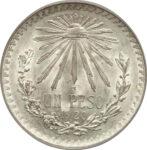 Серебряная монета 1 Песо (1 Peso) Мексика