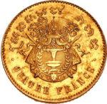 Золотая монета 4 Франка (4 Francs) Камбоджа