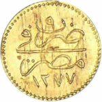 Золотая монета 5 Пиастров, Кирш (5 Piastres, Qirsh) Египет