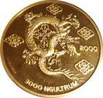 Золотая монета 3000 Нгултрумов (3000 Ngultrums) Бутана
