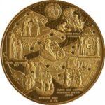 Золотая монета 5000 рублей Белоруссии