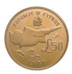 Золотая монета 50 Фунтов (50 Pounds) Кипр
