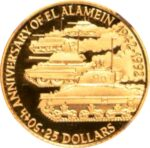 Золотая монета 25 долларов Белиза