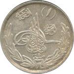 Серебряная монета 1 Афгани Азербайджана