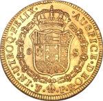 Золотая монета 8 эскудо (8 Escudos) Боливия