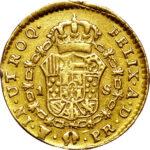 Золотая монета 1 эскудо (1 Escudo) Боливия