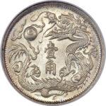 Серебряная монета 1 Цзяо (1 Jiao) Китай