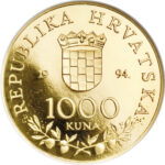 Золотая монета 100 Кун (100 Kuna) Хорватия