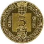 Золотая монета 5 Кун (5 Kuna) Хорватия
