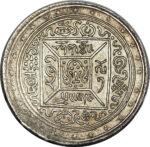 Серебряная монета 1 Шранг (1 Srang) Китай