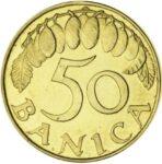 Золотая монета 50 Баниц (50 Banica) Хорватия