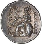 Серебряная монета Тетрадархма Древней Греции