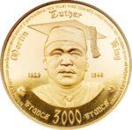 Золотая монета 3000 Франков (3000 Francs) ЦАР
