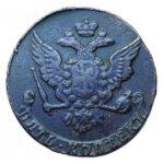 Медная монета 5 копеек Елизаветы Петровны