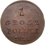 Медная монета 1 грош Николая 1 (для Польши)
