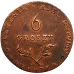Медная монета 6 грошей Александра 1 (Осада Замостья)