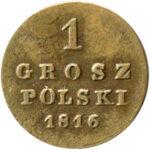 Медная монета 1 грош Александра 1 (для Польши)
