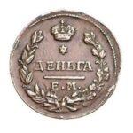 Медная монета Деньга Николая 1