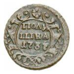 Медная монета Полушка Анны Иоанновны